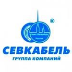 Группа компаний СЕВКАБЕЛЬ
